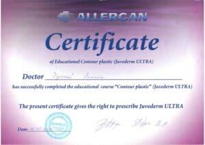 Allergan-2010-1-e1592223922851