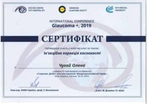 Botoks-v-kosookosti-Kiyiv-2019-1-e1591704966302
