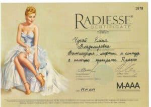 Radies-2017-1-e1591705211641