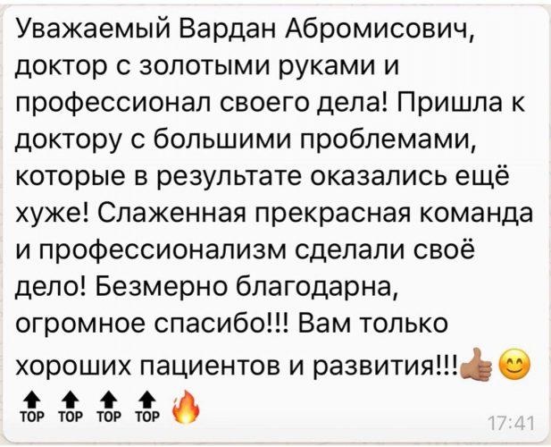 drarshakyan_68703738_375096166769359_1424687999135917928_n